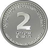 Vector Israëlisch zilveren geld twee sjekelmuntstuk royalty-vrije illustratie