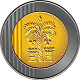 Vector Israeli shekel coin. Israeli coin 10 shekel with the image of the date palm Stock Images