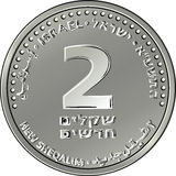 Vector Israeli silver money two shekel coin. Reverse Israeli silver money two shekel coin Stock Photography