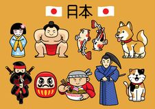 Japan character culture in set. Vector of japan character culture in set Stock Photos