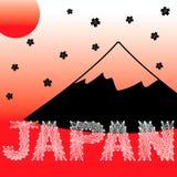 Vector of Japan string art, Fuji mountain, sun, sakura Royalty Free Stock Photo