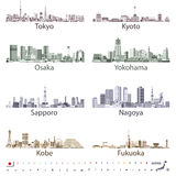 Vector japanese city skylines in bright color palettes Stock Photo