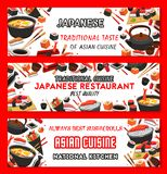 Vector Japanese cuisine Asian food banners. Japanese cuisine restaurant or Asian food menu banners design template. Vector sushi, fish rolls, rice and salmon Royalty Free Stock Images