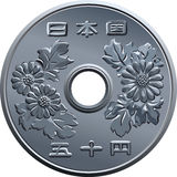 Vector Japanese fifty Yen coin Stock Photography