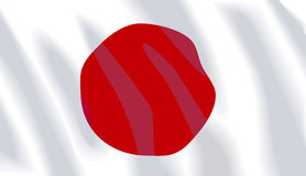 Vector Japanese Flag. Waving flag of Japan in vector format Royalty Free Stock Photos