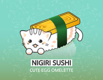 Vector japanese food illustration. Kitty nigiri sushi with omelette. Happy cartoon character. Royalty Free Stock Photos