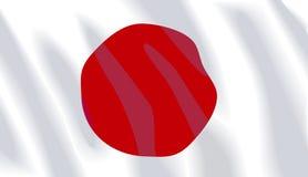 Vector Japanse Vlag Royalty-vrije Stock Foto's