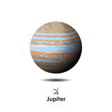 Vector Jupiter on background with symbol. Vector Jupiter on white background with symbol Stock Photography