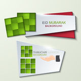 Vector ketupat element design. Royalty Free Stock Images
