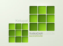 Vector ketupat element design. Royalty Free Stock Photos