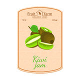 Vector kiwi jam lable. Composition of tropical green kiwi fruits. Design of a sticker for a jar with kiwifruit jam. Fruit marmalade juice smoothies. Sticker in Stock Image