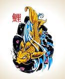 Vector koi fish. Tattoo. Vector EPS 10 illustration Stock Photo