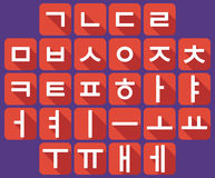Vector Korean flat hangul Royalty Free Stock Photos