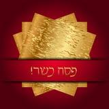 Kosher Passover Stock Photography