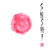 Vector l'elemento di progettazione per il menu, il logo, carta Ristorante di sushi, cucina giapponese Fotografia Stock Libera da Diritti