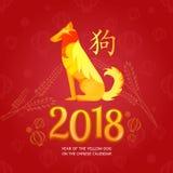Vector l'illustrazione del cane, un simbolo di 2018 sul calendario cinese illustrazione vettoriale