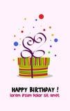 Vector l'illustrazione del contenitore di regalo per la carta felice del giorno della nascita royalty illustrazione gratis