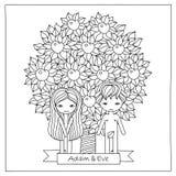 Vector l'illustrazione del disegno della mano di una scena biblica con Adamo e Eva Fotografie Stock Libere da Diritti