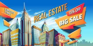 Vector l'illustrazione del fumetto, l'insegna, fondo urbano con le grandi costruzioni moderne della città illustrazione di stock
