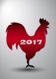 Vector l'illustrazione del gallo, un simbolo di 2017 Immagini Stock Libere da Diritti