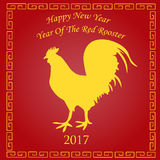 Vector l'illustrazione del gallo, un simbolo di 2017 Fotografia Stock