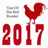 Vector l'illustrazione del gallo, un simbolo di 2017 Fotografie Stock Libere da Diritti