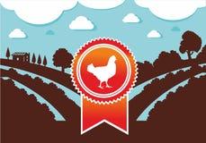 Vector l'illustrazione della siluetta dei campi e dell'azienda agricola Fotografia Stock Libera da Diritti