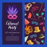 Vector l'invito del partito con le maschere e faccia festa gli accessori royalty illustrazione gratis