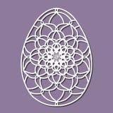Vector l'uovo di Pasqua di pizzo dello stampino con il modello openwork scolpito illustrazione di stock