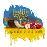 Vector la colección de etiquetas y de elementos por Año Nuevo judío Texto hebreo, traducción inglesa: nuevo acertado y dulce stock de ilustración