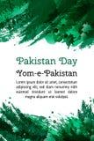 Vector la festa nazionale del Pakistan dell'illustrazione, iscrizioni del Pakistan di traduzione: Giorno del Pakistan 23 marzo mo Fotografia Stock Libera da Diritti