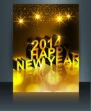 Vector la plantilla brillante hermosa de la Feliz Año Nuevo del folleto ilustración del vector