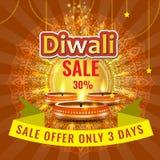 Vector la plantilla de la disposición del cartel o del aviador o del anuncio de la venta del festival de Diwali stock de ilustración