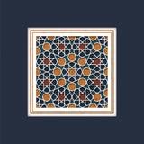 Vector la plantilla de la tarjeta con símbolo ornamental árabe enmarcado diseñe para las cubiertas, tarjetas, impresión, sello Fotos de archivo