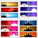 Vector la raccolta dell'illustrazione dell'insegna di festival del kareem del Ramadan royalty illustrazione gratis