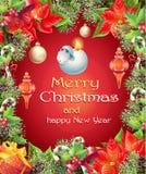 Vector la tarjeta de felicitación con el árbol de la Navidad y del Año Nuevo con las ramas, los conos del pino y los juguetes Imagen de archivo