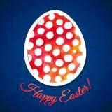 Vector la tarjeta de felicitación Pascua feliz, huevo de Pascua colorido de la acuarela con la sombra Fotos de archivo