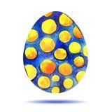 Vector la tarjeta de felicitación Pascua feliz, huevo de Pascua colorido de la acuarela con la sombra Imágenes de archivo libres de regalías