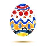 Vector la tarjeta de felicitación Pascua feliz, huevo de Pascua colorido de la acuarela con la sombra Fotografía de archivo libre de regalías