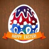 Vector la tarjeta de felicitación Pascua feliz, huevo de Pascua colorido de la acuarela con la sombra Imagen de archivo libre de regalías