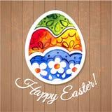 Vector la tarjeta de felicitación Pascua feliz, huevo de Pascua colorido de la acuarela con la sombra Fotografía de archivo