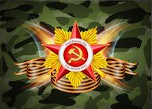 Vector la tarjeta de felicitación, relacionada a Victory Day o a 2 Imagen de archivo libre de regalías