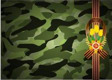 Vector la tarjeta de felicitación, relacionada a Victory Day o a 2 Imágenes de archivo libres de regalías