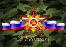 Vector la tarjeta de felicitación, relacionada a Victory Day o a 2 Foto de archivo libre de regalías