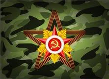 Vector la tarjeta de felicitación, relacionada a Victory Day o a 2 Fotos de archivo libres de regalías