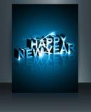 Vector la tarjeta hermosa de la plantilla del folleto de la Feliz Año Nuevo libre illustration