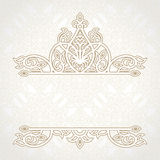 Vector lace card in east style. Royalty Free Stock Image