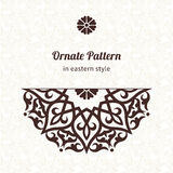 Vector lace pattern in Eastern style on scroll work background. Royalty Free Stock Photos