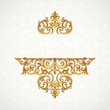 Vector lace pattern in Victorian style. Stock Photo