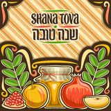 Vector layout for jewish Rosh Hashanah. With copy space, dark decorative frame with original lettering for words shana tova in hebrew on striped background royalty free illustration